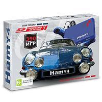 Игровая приставка Hamy 4 «Gran Turismo» + 350 игр