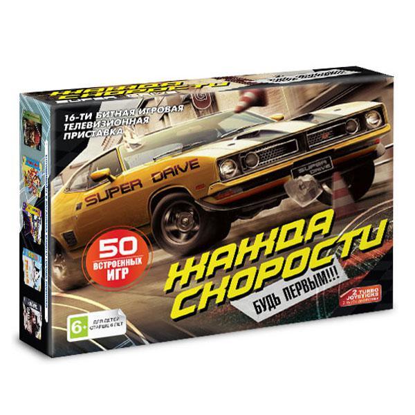 Sega Super Drive «Need for Speed» + 50 игр