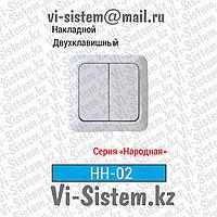 Выключатель Заря Одноклавишный НН-02 (Белый) Внутренний