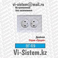 Розетка Заря Двойная ВГ-09 (Белая) Встраиваемая