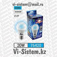 Лампа светодиодная Заря 20W E27 6400K A70