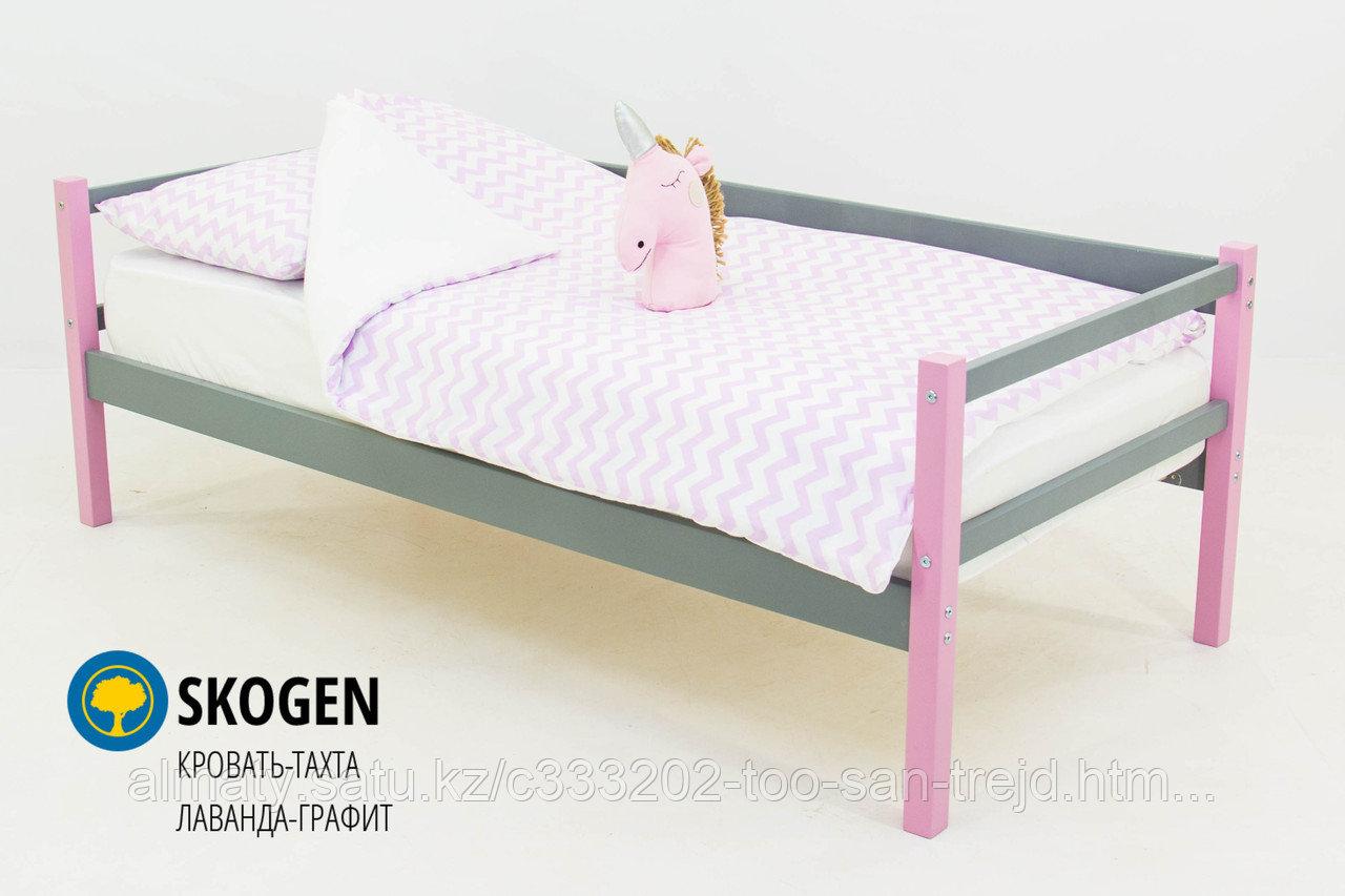 """Детская деревянная кровать-тахта Бельмарко""""Skogen лаванда-графит"""""""
