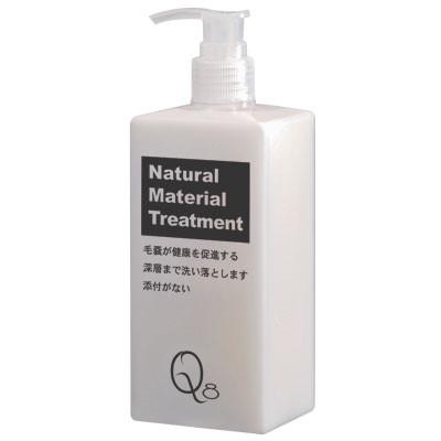 Лечение 420 мл Natural Material Treatment для чувствительной кожи