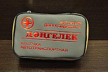"""Аптечка Автомобильная """"Донгелек"""" в кож.заме."""