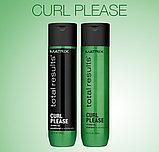 Шампунь для вьющихся волос Matrix Total Results Curl Please 300 мл., фото 2
