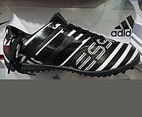 Бутсы футбольные Adidas Nemeziz Messi Tango 17.3 TF SR размеры 40-45