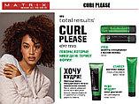 Кондиционер для вьющихся волос Matrix Total Results Curl Please 300 мл., фото 2