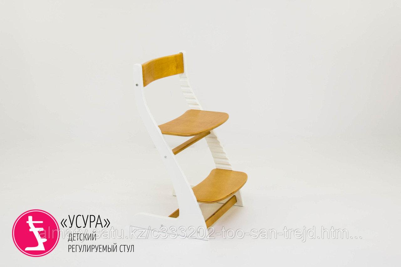 """Детский растущий регулируемый стул""""Усура белый-дерево"""""""