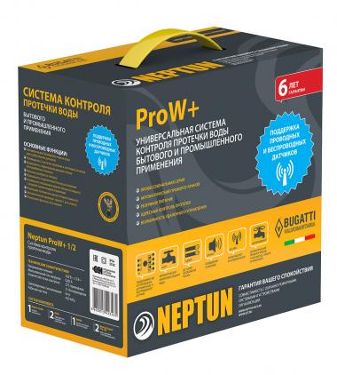 Система контроля протечки воды  Neptun  ProW + 1/2