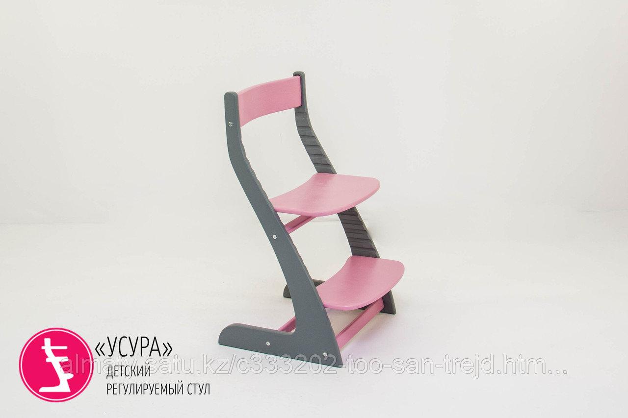 """Детский растущий регулируемый стул""""Усура графит-лаванда"""""""