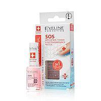 SOS Мультивитаминный препарат для укрепления ногтей с кальцием и коллагеном