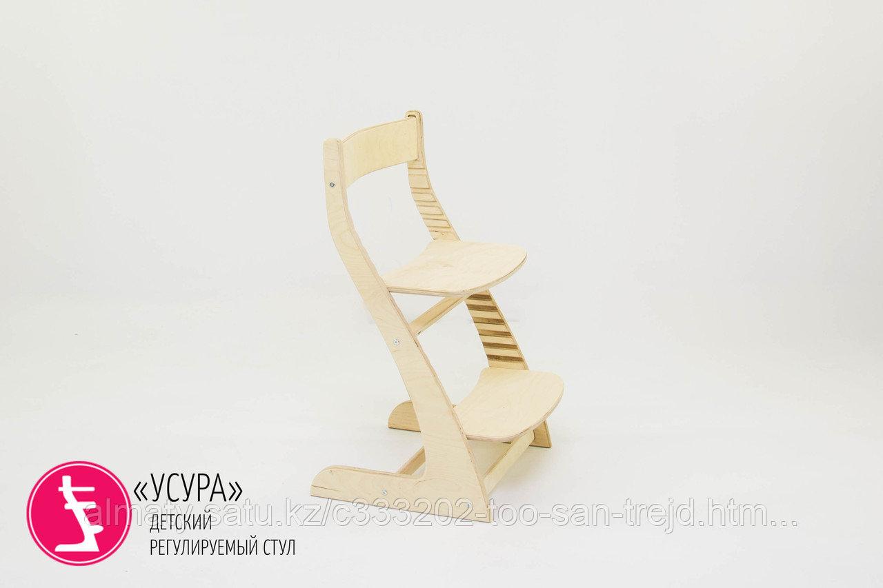 """Детский растущий регулируемый стул""""Усура натура"""""""