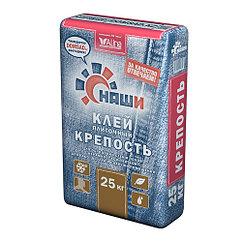 """Клей НАШИ """"Крепость"""" 25 кг купить в Павлодаре"""