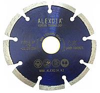 Сегментный алмазный диск по бетону 125 мм ALEXDIA