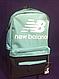 Спортивный рюкзак New Balance (сумка), фото 4