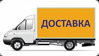 Доставка товара по Алматы
