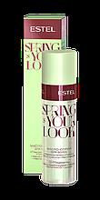 Масло-спрей для волос ESTEL SPRING IS YOUR LOOK 100 мл.