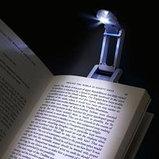 Лампа для чтения книг, фото 2