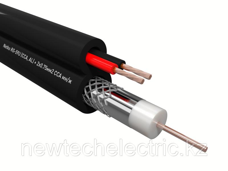 Кабель коаксиальный RG-59U, 75 Ом (CU, оплетка 32 нити CCA) + кабель питания 2x0.75мм2 (CCA, многожильный), аналог КВОС, двойная изол, внешний, черный