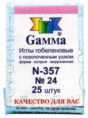Иглы гобеленовые Gamma №24, 25 шт.