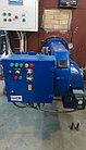 Горелка газовая IG 1700 (494-1744 kW), фото 2