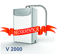 Ионизатор воды - V2000