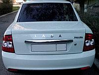 Эмблема L A D A, фото 1