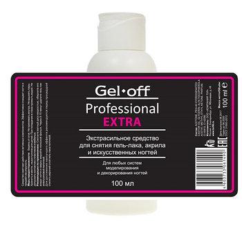 """""""GEL-OFF"""" Extra Экстрасильное средство для снятия гель-лака, акрила и искусственных ногтей Professional 100мл"""