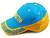 Бейсболки Казахстан(детский)