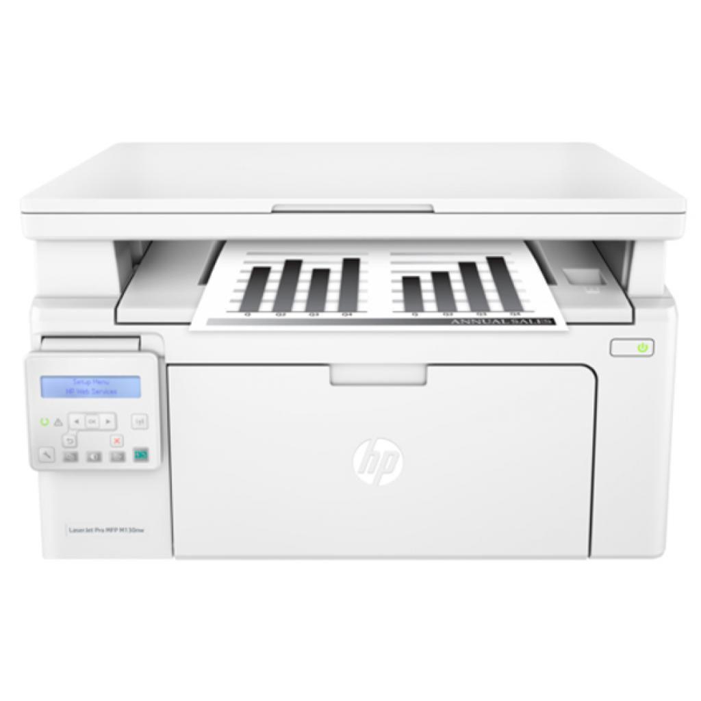 МФУ HP LaserJet Pro M130nw