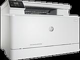 МФУ HP Color LaserJet Pro M180n, фото 4