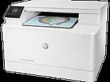 МФУ HP Color LaserJet Pro M180n, фото 3
