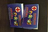 АПТЕЧКА Универсальная в картонной упаковке, фото 2