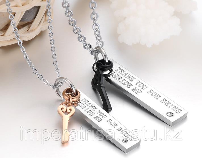 """Двойные кулоны для влюбленных """"Ключики наших сердец"""""""