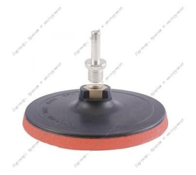 (39622) Диск полировочный, пластиковая основа, с липучкой, М14, 150мм + переходник для дрели