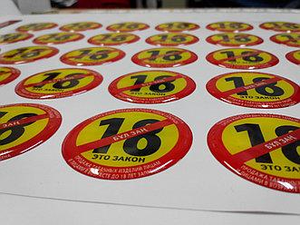 Изготовление объемных наклеек тираж до 30 шт.
