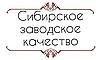 Шайка из кедра 20л (для бани и сауны), фото 5