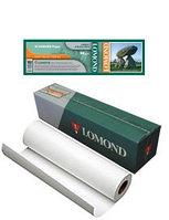 Рулонная бумага 90г/m2,Мат(1067mmx45m*50,8mm),А0+