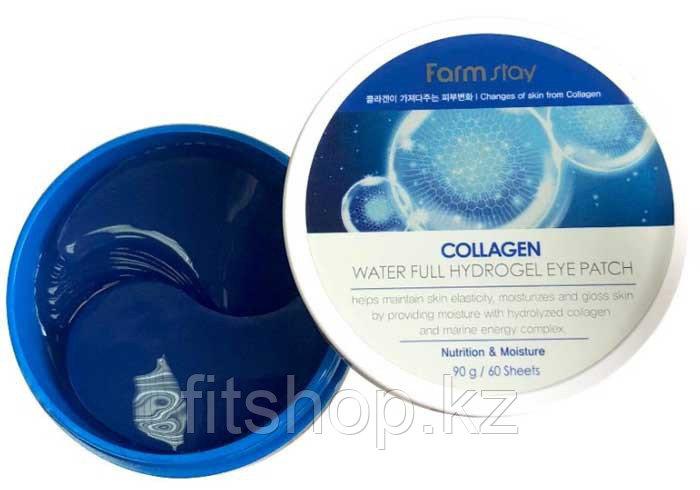 Патчи с коллагеном Farm Stay Collagen Waterfull Hydrogel Eyepatch