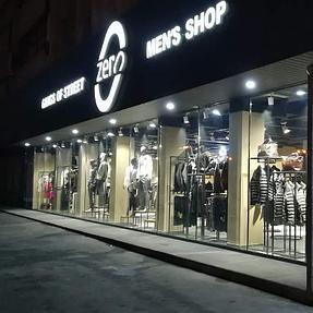 Торговое оборудование для сети магазинов одежды ZERO.  14
