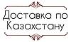 Ковш (черпак) из кедра 0,4 л (для бани и сауны), фото 2