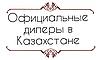Ковш (черпак) из кедра 0,4 л (для бани и сауны), фото 4