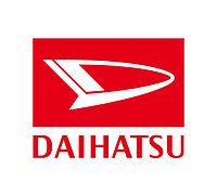 Тормозные диски Daihatsu
