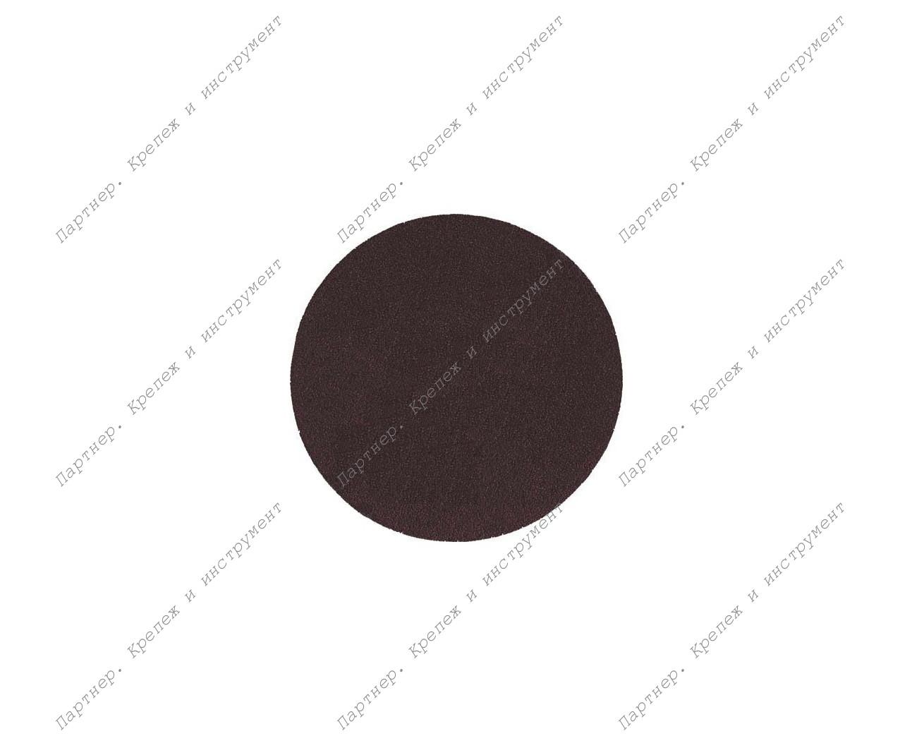 (39653) Круги шлифовальные 5 шт., алюм.-оксид., 125 мм с липучкой (Р60)
