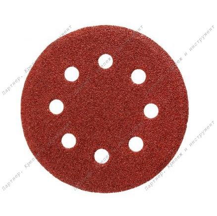 (39665) Круги шлифовальные с отверстиями 5 шт., алюм.-оксид., 125 мм с липучкой (Р100)