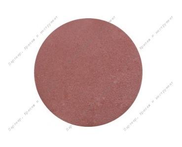 (39807) Круги шлифовальные (липучка), алюминий-оксидные, 150 мм (5 шт) Р 150