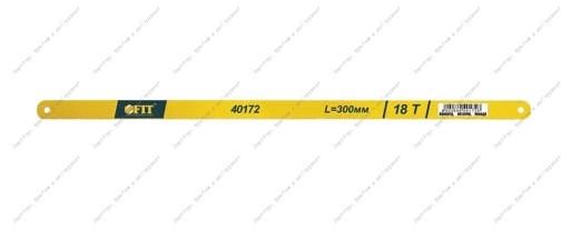 (40172) Полотно ножовочное по металлу 300 мм