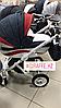 Детская универсальная коляска Adamex barletta new 2в1 (B10)