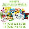 Лимпия очист.корпусной мебели и ламината 300 мл /12 шт