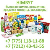 Губка д/посуды Просто Чисто 5 шт ЭКСТРА  /50 шт Хим